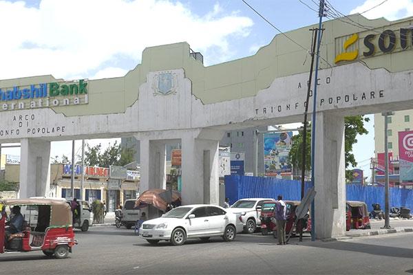 Mogadishu street shots