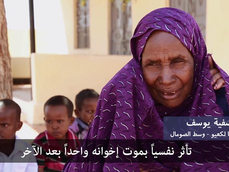 فيلم وثائقي قصير حول جهود البنك الاسلامي للتنمية في مجال التعليم في الصومال